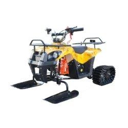 Детский снегоход Mini-Grizlik Snow (Снегоцикл) желтый (до 30 км/ч, дисковые тормоза, до 60 кг)